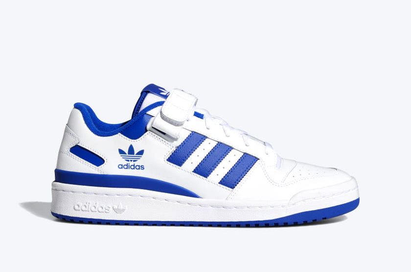 The Adidas Forum: An 80s icon still fitting in 2021